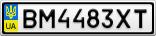 Номерной знак - BM4483XT
