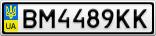 Номерной знак - BM4489KK