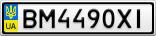 Номерной знак - BM4490XI