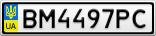 Номерной знак - BM4497PC