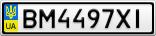 Номерной знак - BM4497XI