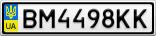 Номерной знак - BM4498KK