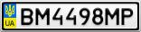 Номерной знак - BM4498MP