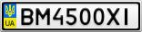 Номерной знак - BM4500XI