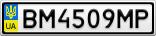 Номерной знак - BM4509MP