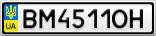 Номерной знак - BM4511OH