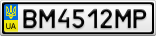 Номерной знак - BM4512MP