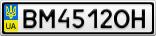 Номерной знак - BM4512OH