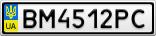 Номерной знак - BM4512PC