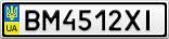 Номерной знак - BM4512XI