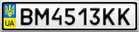 Номерной знак - BM4513KK