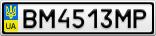 Номерной знак - BM4513MP