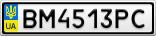 Номерной знак - BM4513PC