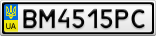Номерной знак - BM4515PC