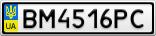 Номерной знак - BM4516PC