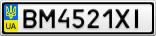 Номерной знак - BM4521XI