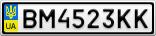 Номерной знак - BM4523KK