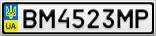 Номерной знак - BM4523MP