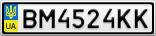 Номерной знак - BM4524KK