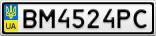 Номерной знак - BM4524PC