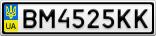 Номерной знак - BM4525KK