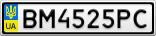 Номерной знак - BM4525PC