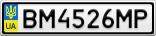 Номерной знак - BM4526MP