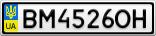 Номерной знак - BM4526OH