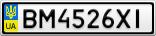 Номерной знак - BM4526XI