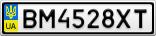 Номерной знак - BM4528XT