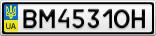 Номерной знак - BM4531OH