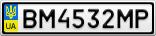 Номерной знак - BM4532MP