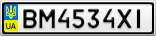 Номерной знак - BM4534XI