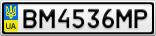 Номерной знак - BM4536MP