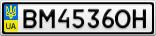 Номерной знак - BM4536OH