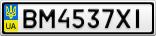 Номерной знак - BM4537XI