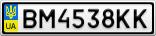 Номерной знак - BM4538KK