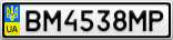 Номерной знак - BM4538MP