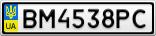 Номерной знак - BM4538PC