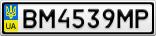 Номерной знак - BM4539MP