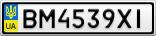 Номерной знак - BM4539XI
