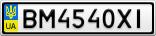 Номерной знак - BM4540XI