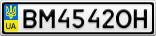 Номерной знак - BM4542OH