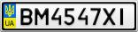 Номерной знак - BM4547XI