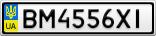 Номерной знак - BM4556XI