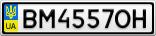 Номерной знак - BM4557OH