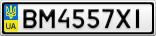 Номерной знак - BM4557XI
