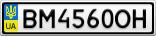Номерной знак - BM4560OH