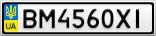 Номерной знак - BM4560XI