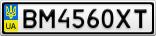 Номерной знак - BM4560XT